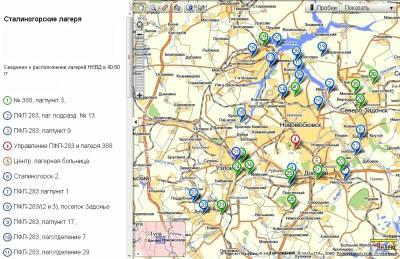 Карта Новомосковска Днепропетровской Области С Улицами